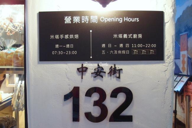 PC143241.JPG