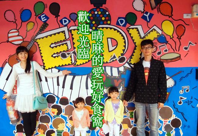 P5102458OK_副本
