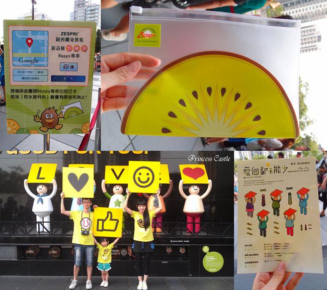 2013-08-03 16.55.58_副本.jpg