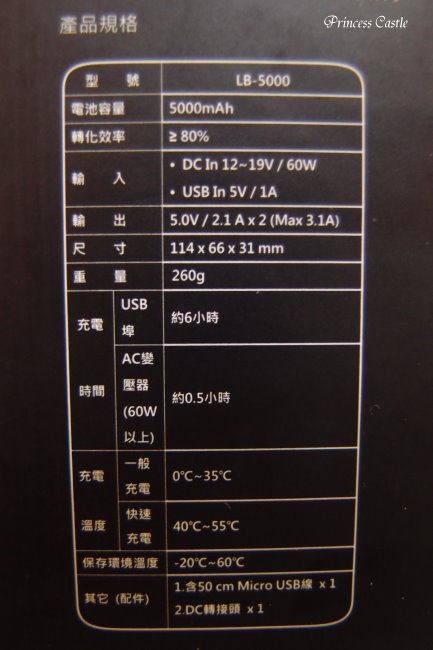 P5173222.jpg