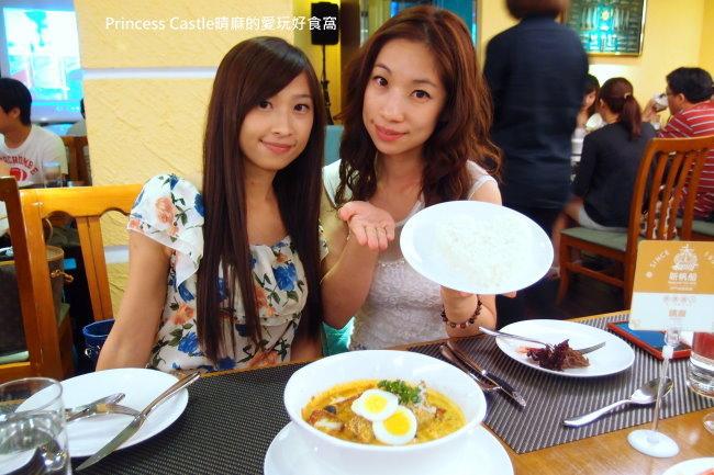 秘制椰汁焗葡國雞4