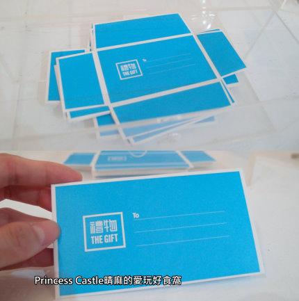 P9038551_副本.jpg