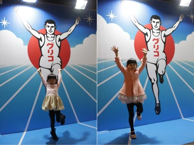 日本大阪跑姿.jpg