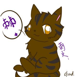 棘 (刺火).png