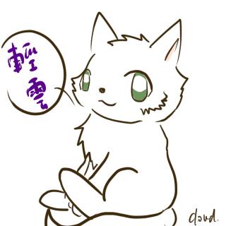 小輕雲.png