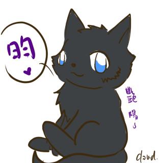 昀(艷陽).png