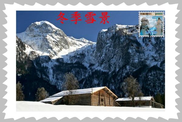 冬季雪景明信片.jpg