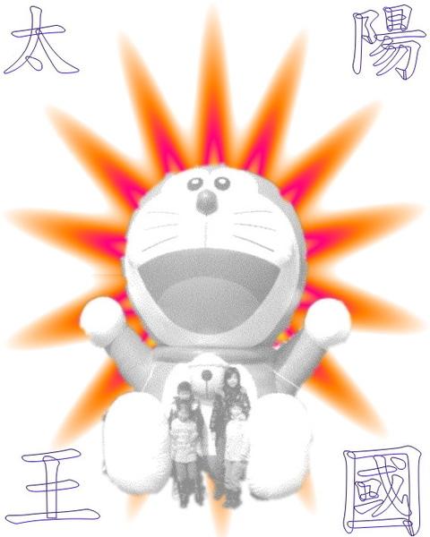 哆啦A夢點畫.jpg