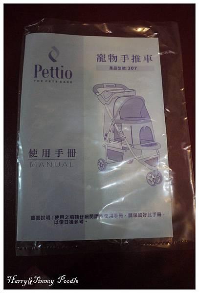 P1150529