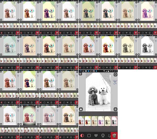 Screenshot_2014-12-03-18-07-44-tile-tile-tile.jpg