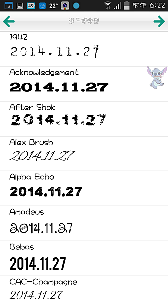 Screenshot_2014-12-03-18-22-19.png