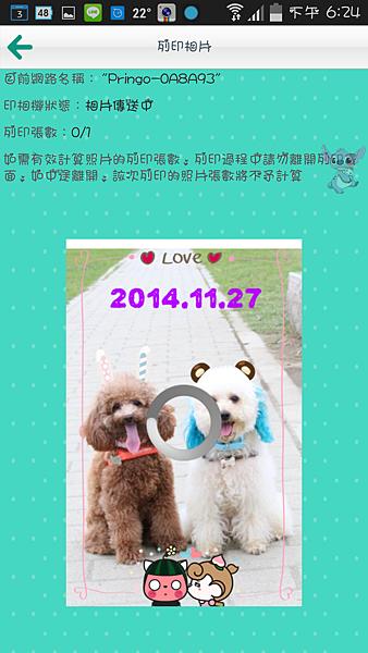 Screenshot_2014-12-03-18-24-46.png