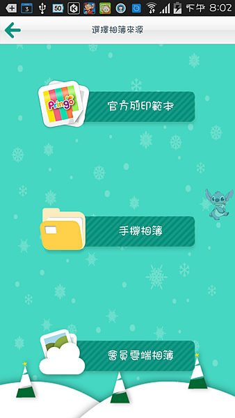 Screenshot_2014-12-03-20-02-50.png