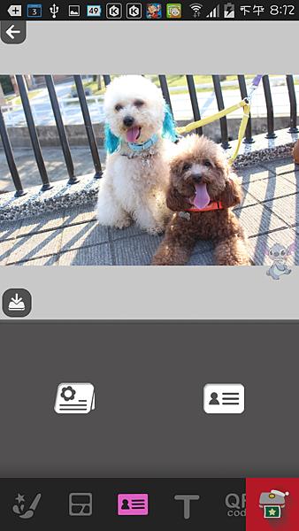 Screenshot_2014-12-03-20-12-05.png