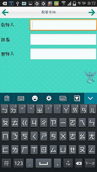 Screenshot_2014-12-03-20-12-59.png