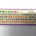 2013-04-08-19-50-24_deco