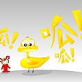 duck_1.jpg