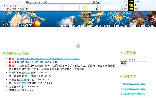 立即註冊免費暢玩夢幻龍族online