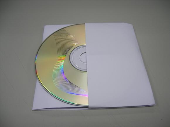 10做好的紙袋外面還可放入一CD片.jpg