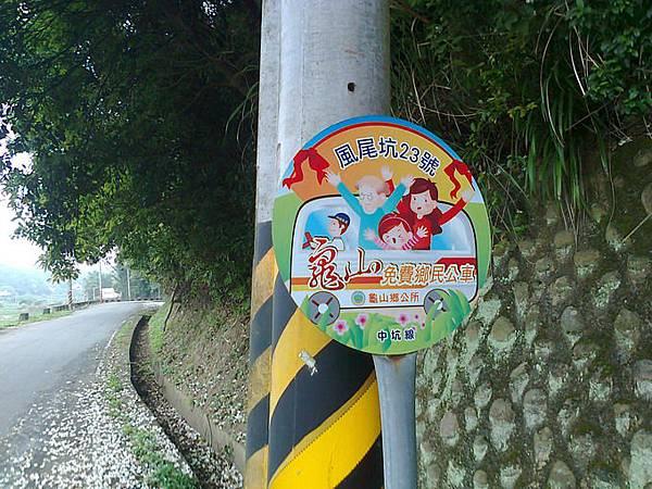 31.風尾街上的免費公車站牌.jpg