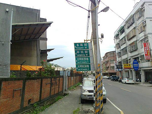 41.中坑街底出口.jpg