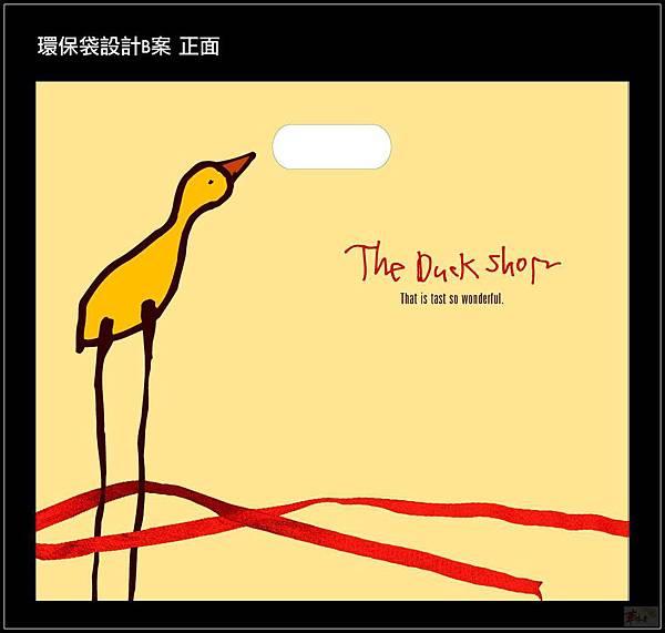 黃鴨系列 (1).jpg