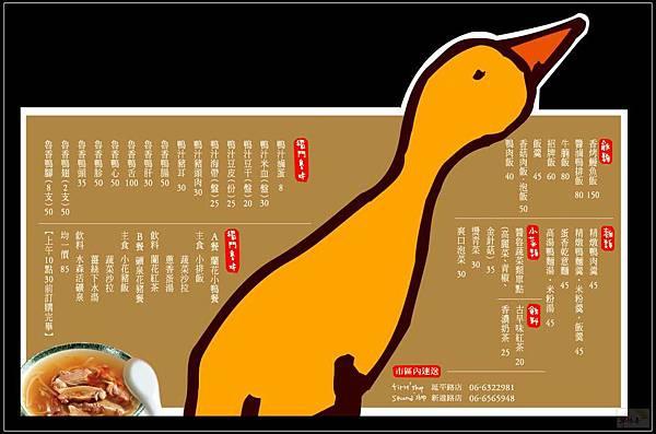 黃鴨系列 (3).jpg
