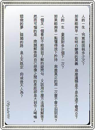 小說簡介.jpg