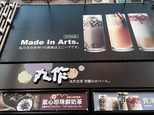 店面(招牌.jpg