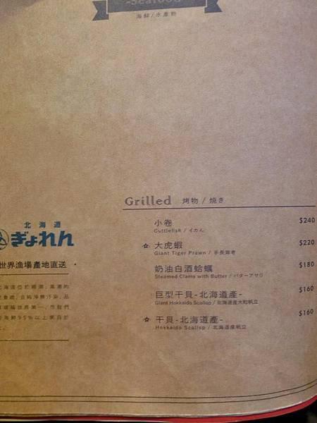菜單13.jpg