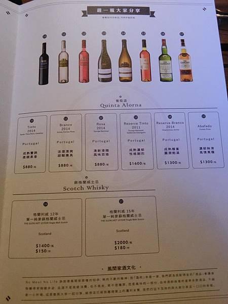 飲料單2.jpg