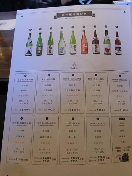飲料單1.jpg