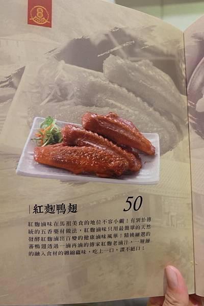 $16.jpg