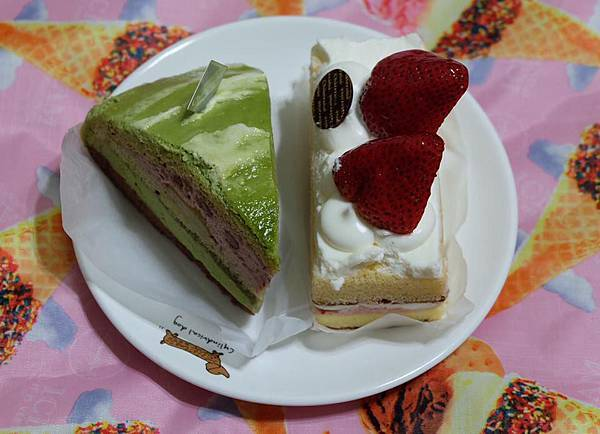 蛋糕買的2.jpg
