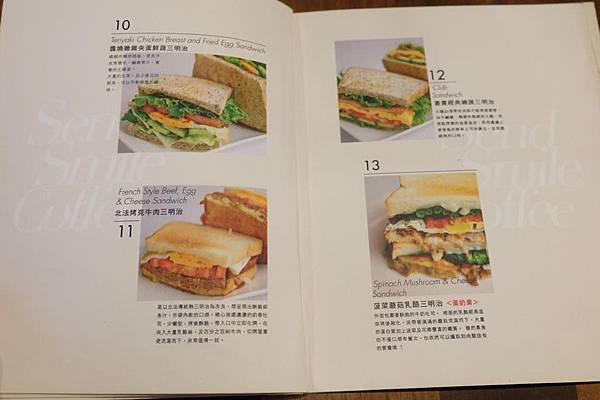 菜單4.jpg