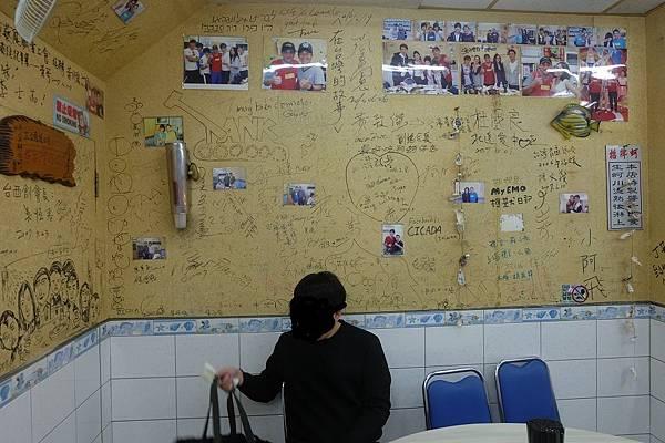 牆上簽名.JPG