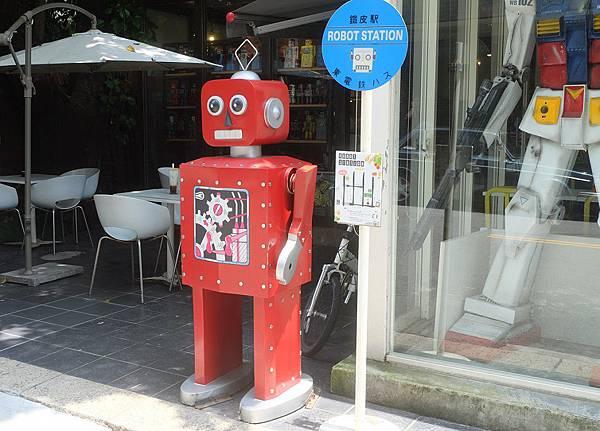 外面機器人.JPG