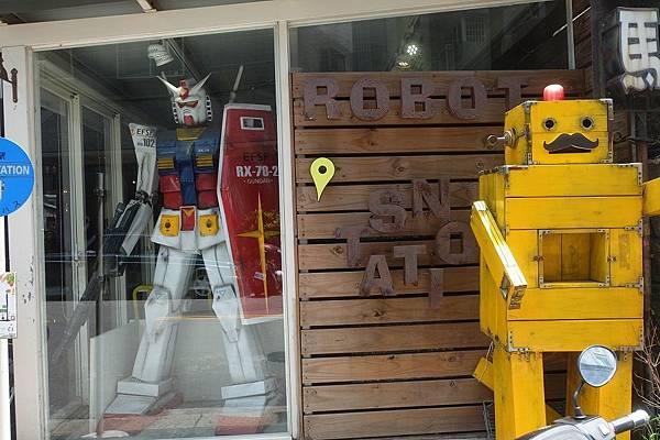 外面機器人2.JPG