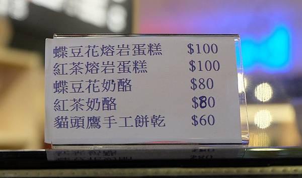 甜點價格.JPG