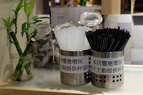 響應環保.JPG