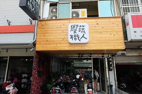 店面 (2).JPG