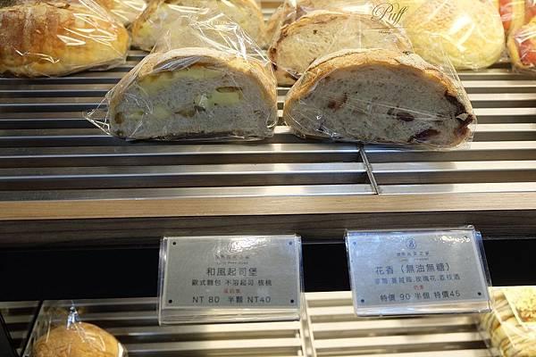 麵包種類 (2).JPG