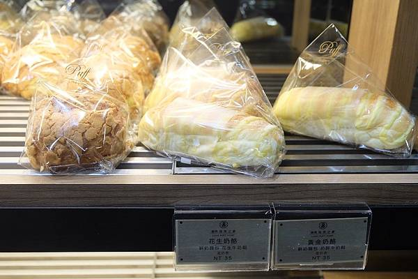 麵包種類 (7).JPG