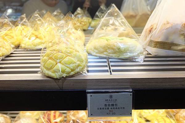 麵包種類 (10).JPG