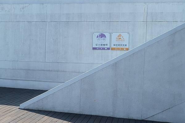 好拍那邊的樓梯.JPG