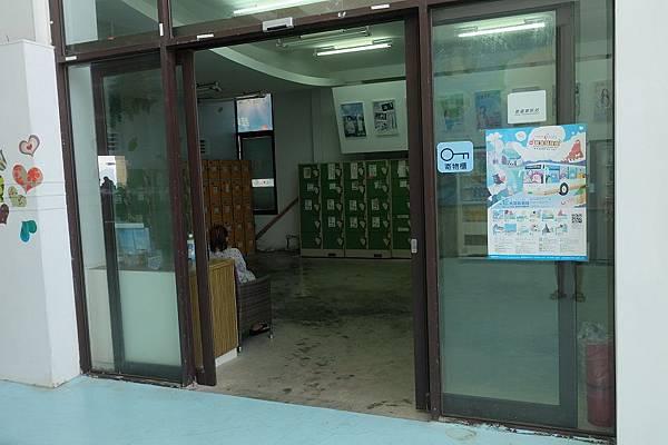 寄物櫃 (2).JPG