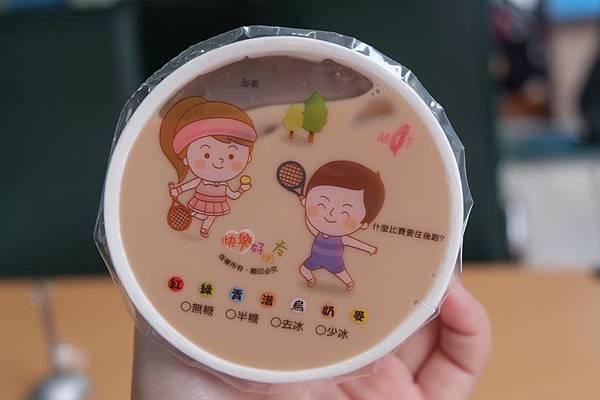 奶茶2.jpg
