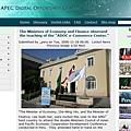 APEC 數位機會中心