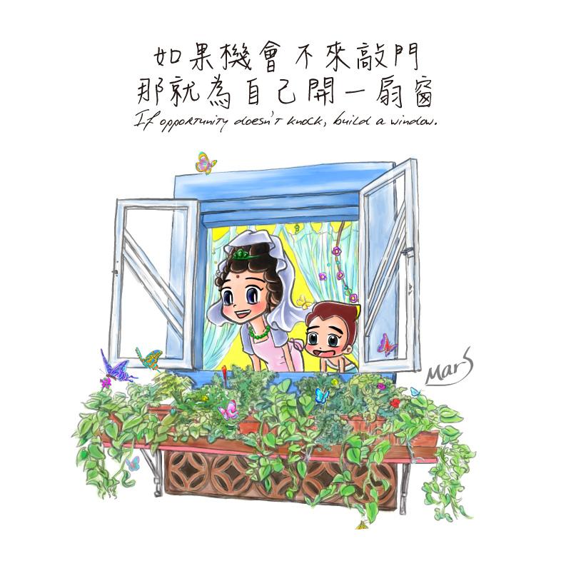 觀音媽媽窗台