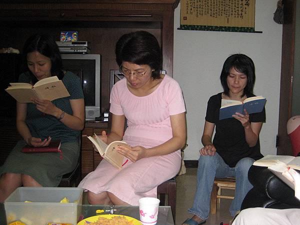 瑪大姊、榮竹與千代姊妹